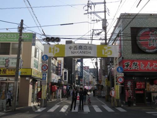 Nishijin Shopping Arcade, Fukuoka