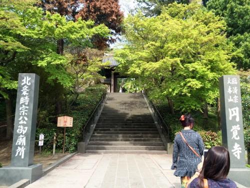 temple street entrance