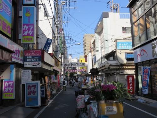 Nishijin Shopping Arcade