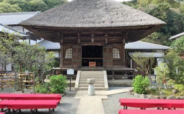 Temple, Kamakura, Bell, Tea, Sweet, Amakaze