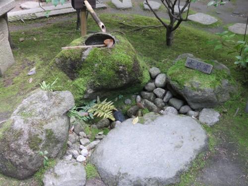 """""""suikinkutsu"""" – a kind of outdoor musical instrument which sits underground."""