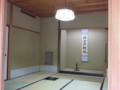 Tea ceremony room in Rakusuien garden, Hakata