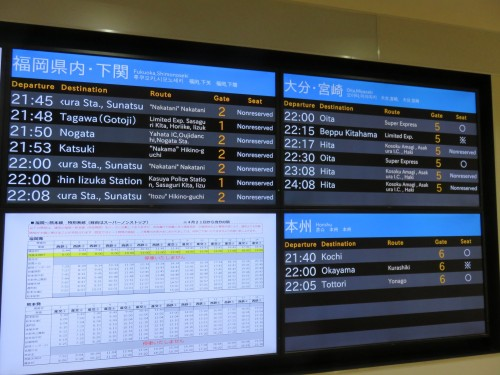 Monitor displaying departure times for bus in Fukuoka