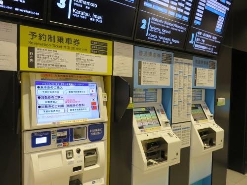 ticketing machine for bus tickets