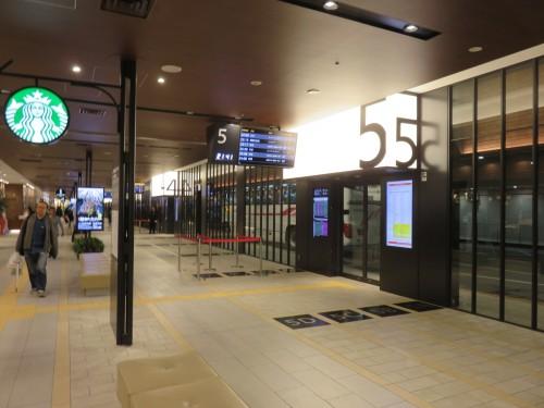 Nishitetsu bus terminal in Hakata, Fukuoka