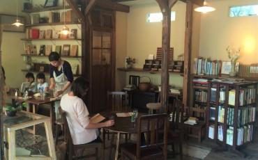 Cafe, Coffee, Lunch, Temple, Kamakura