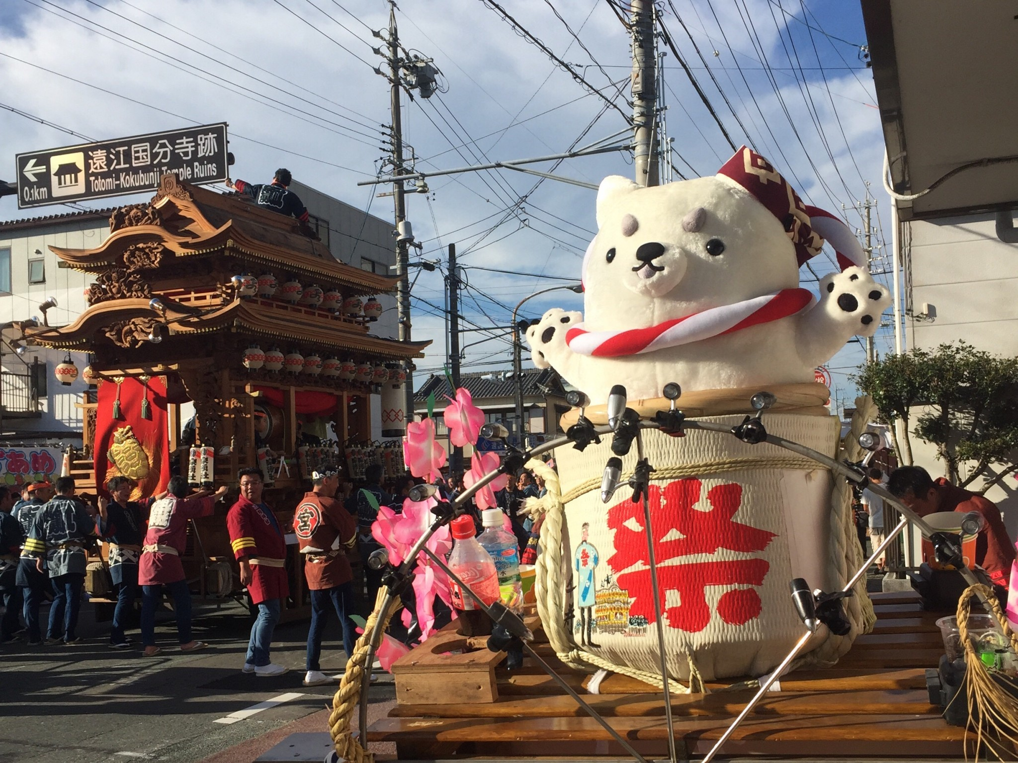The Legend of the White Dog, Shippei Taro