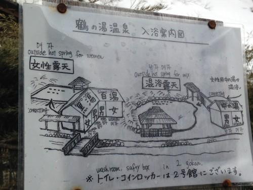 map of ryokan and Tsurunoyu hot springs (onsen)