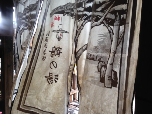 curtain covering door to onsen (hot springs)