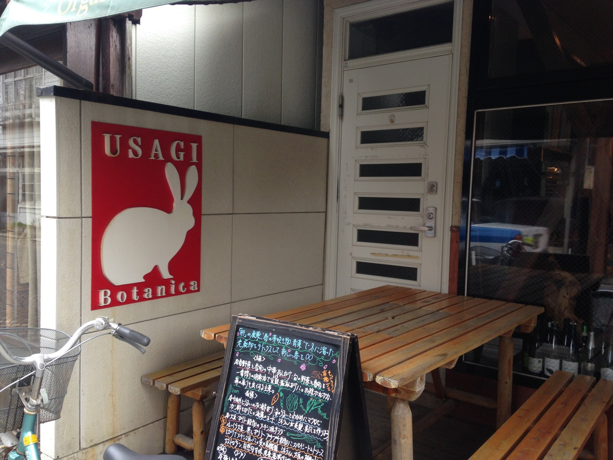Vegetarian? Why not give this macrobiotic restaurant a try?