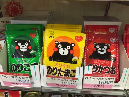Kumamoto has the Gohan no tomo brand furikake (type of food seasoning) sprinkled on rice.