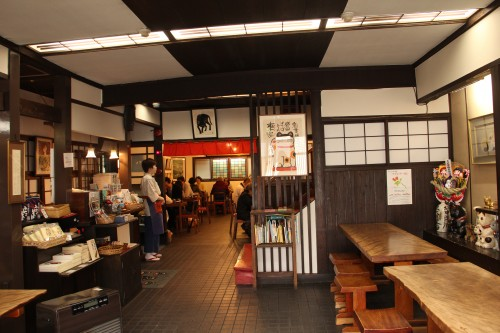 Azumaya wanko soba restaurant, Morioka