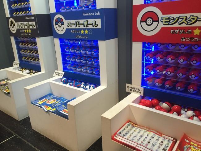 pokeball section at Pokemon Lab at Nagoya Science Museum in Nagoya