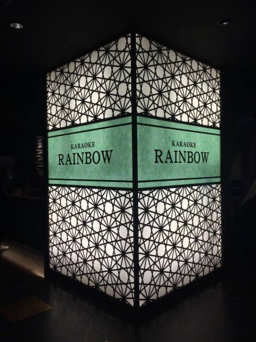 Karaoke Rainbow offers compartmentalized nightlife throughout Tokyo