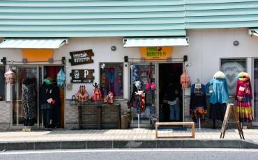 One of various shops in Fujinomiya near Fuji.