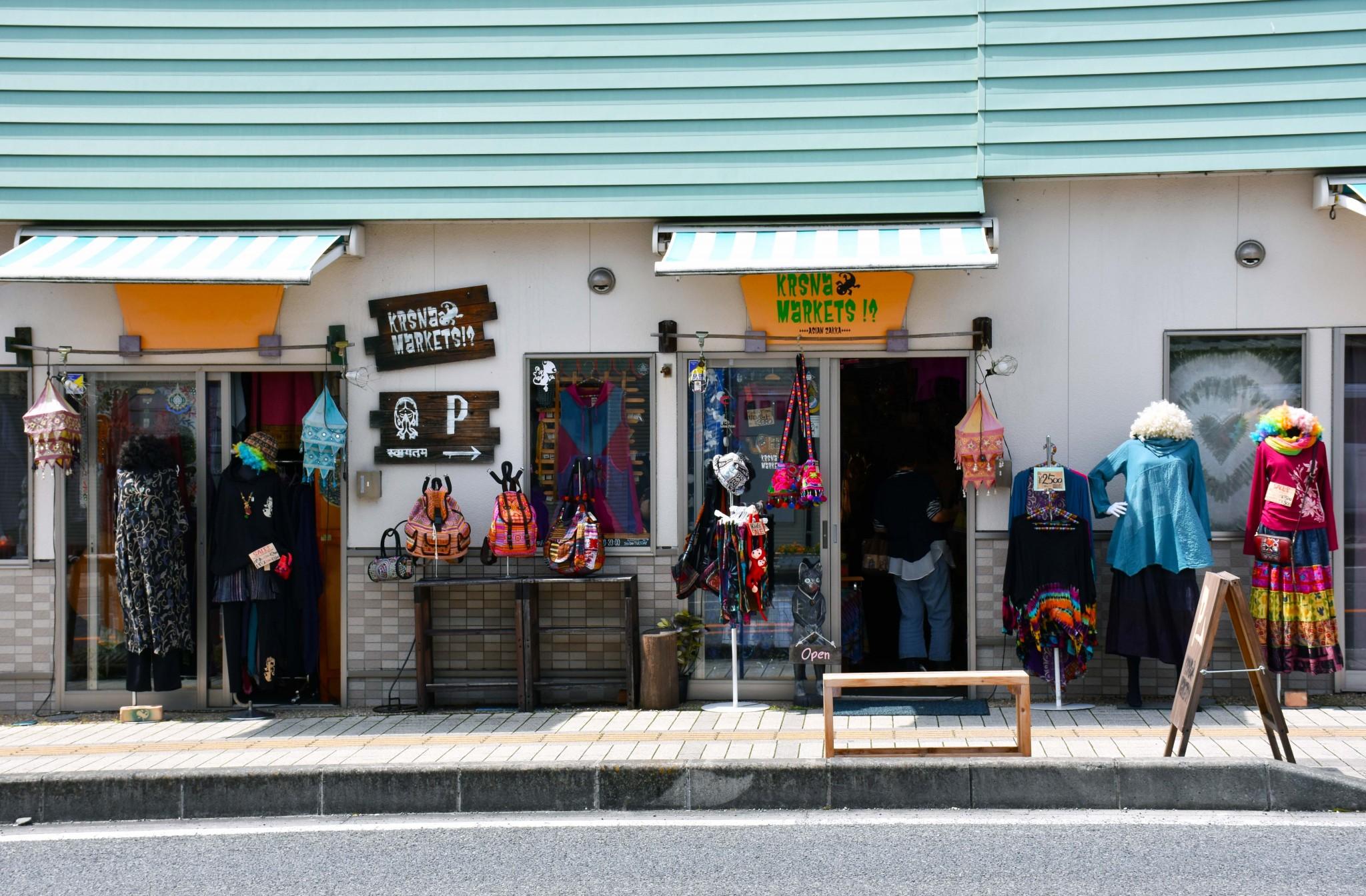 Fujinomiya's three most interesting shops