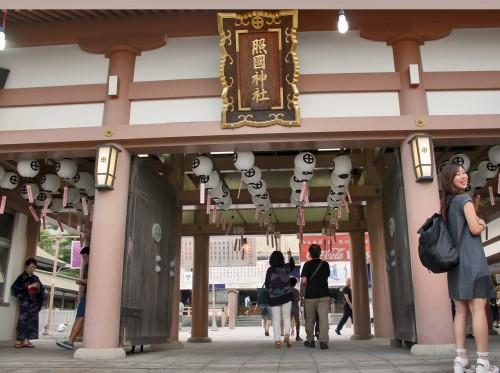 Shrine gate at Rokugatsudo festival in Kagoshima.