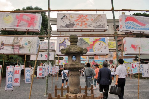 Decorations at Rokugatsudo festival in Kagoshima.