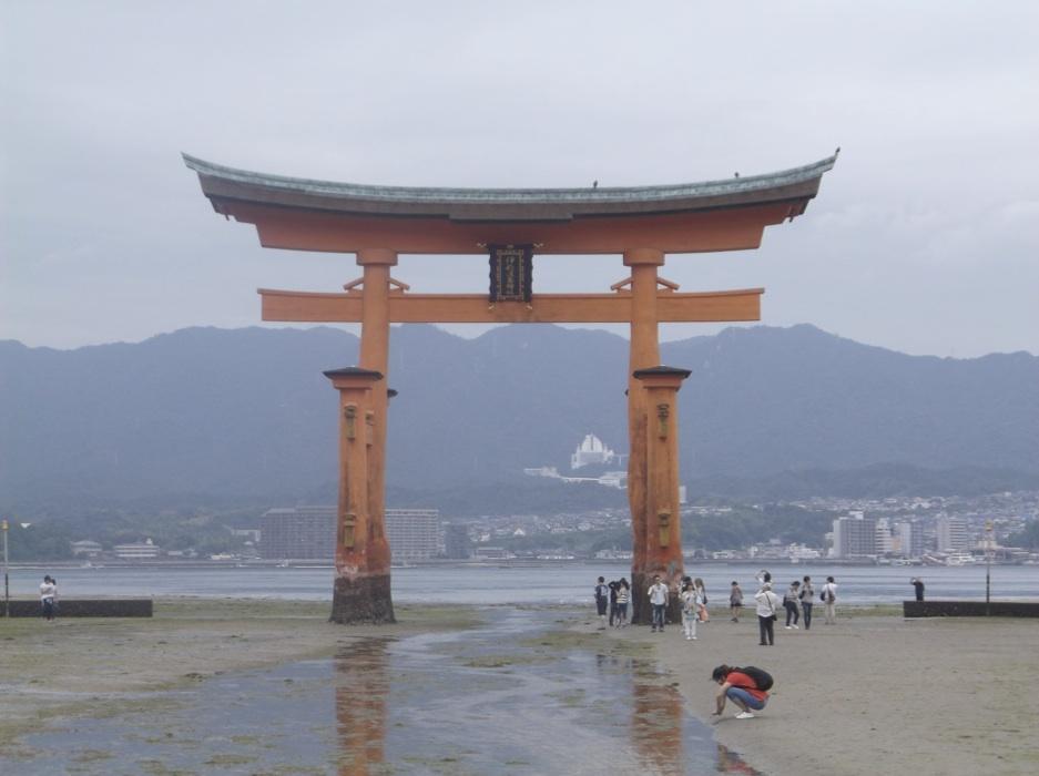 The Wonders of Miyajima, Hiroshima