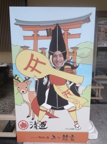 sign in Miyajima Island