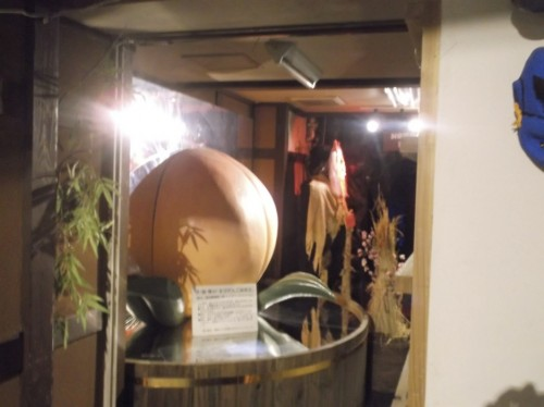Museum,Momotaro,Fairy Tale,Trick art, Okayama