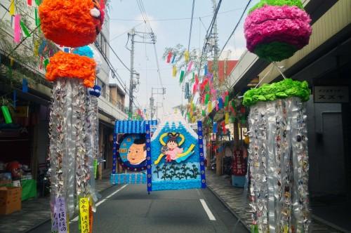 A street lined with shops in Fujinomiya near Fuji.