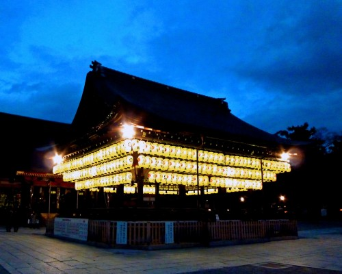 A Stage Decorated by Paper Lanterns at Yasaka Shrine, Kyoto