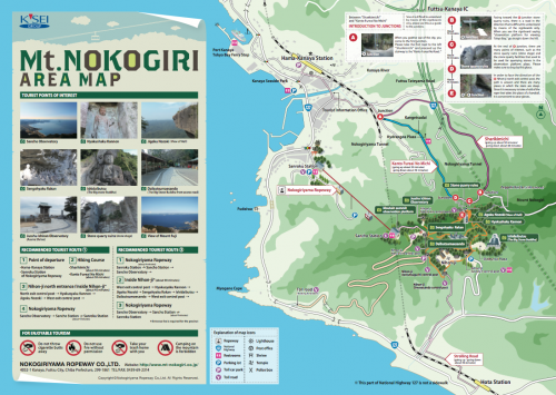Map of Nokogiriyama mountain
