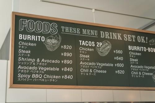 The menu at Copen Local Base.