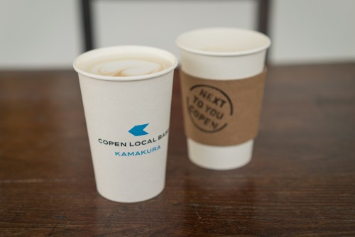 Coffee cups at Copen Local Base.