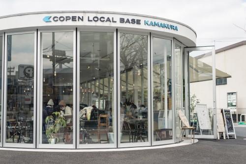 Copen Local Base Kamakura.