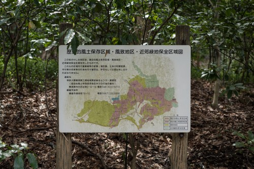 Map of Myohonji Temple area to explore its area with long history.