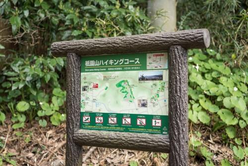 Map of Gionyama hiking course in Kamakura.