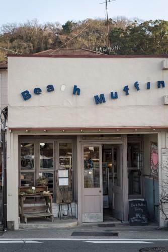 Beach Muffin Geschäft in Zushi, Kanagawa, Japan