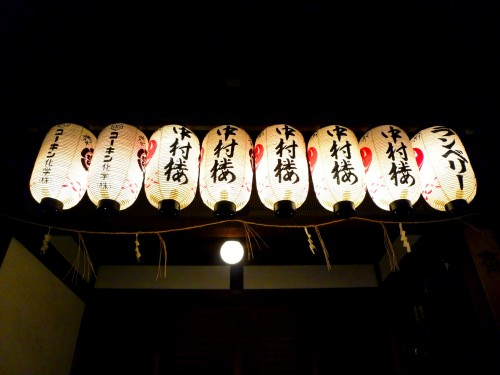White Paper Lanterns at Yasaka Shrine, Kyoto