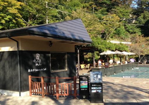 Coffee break travelling to Shimoda at Tofuya cafe