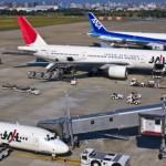 Visit Japan via Fukuoka Airport's International Lines