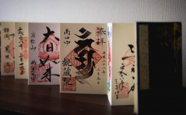 goshuin,shrine,temple,shinto,stamp,seal