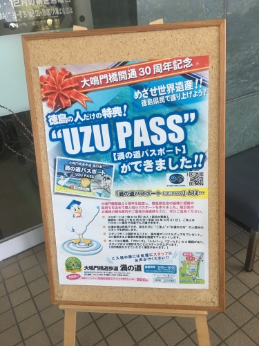 Buy a pass for every Naruto whirlpools visit, Shikoku