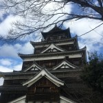 Hiroshima Castle, an elegant icon of city history