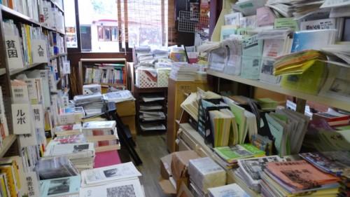 Mosakusa Bookshop in Shinjuku carries a good selection of books on Japanese politics
