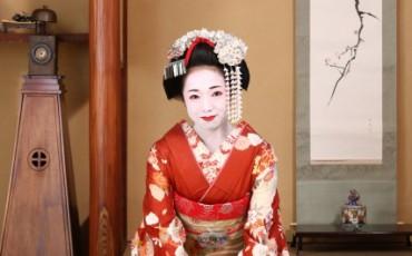 Deep bow greetings, Japanese etiquette