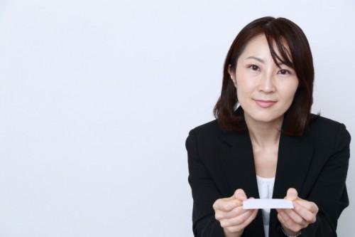 """Tipps für Begrüßungen: Wie sagt man """"Freut mich dich kennenzulernen"""" auf Japanisch?"""