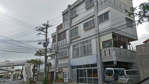 Mansion in Okinawa
