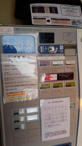 Hot Spring Ticket Machine in Niseko