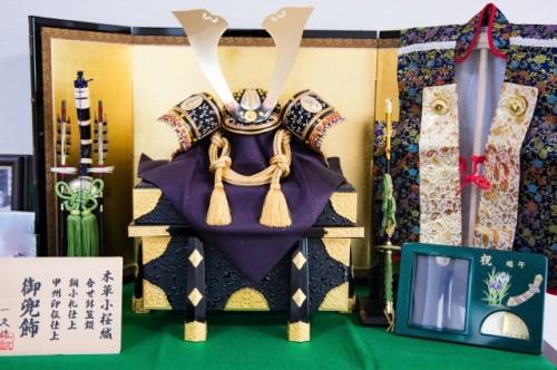 samurai helmet representing Kodomo no Hi