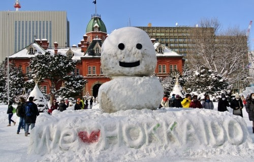 Sapporo Hokkaido Shrine Travel Guide Attractions Ramen Greenery Snow Beer Museum