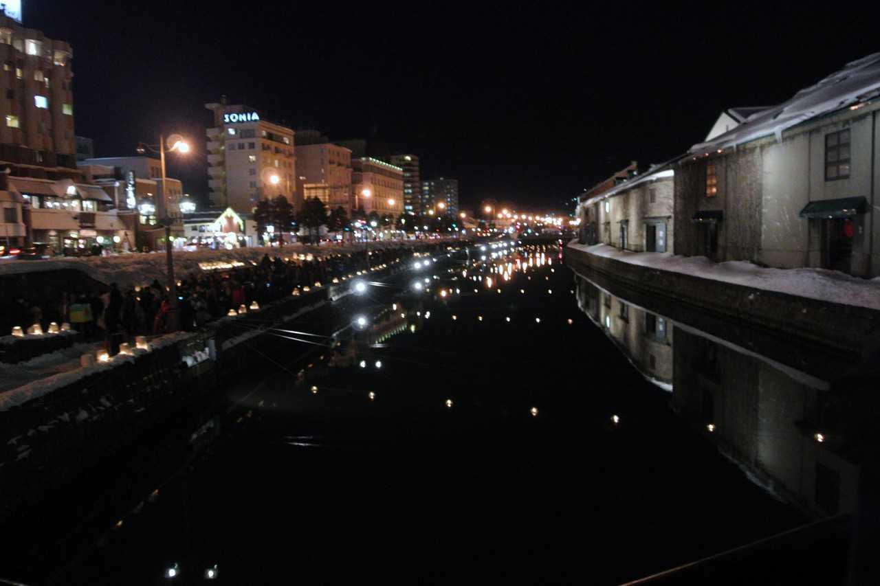 Otaku canal city