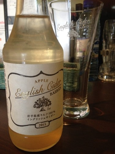 English cider made by Iwate's apple