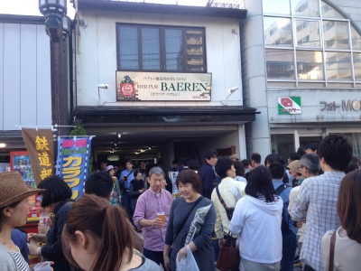 Morioka Farmer's Market Yoichi Japanese Food Stalls Zaimokucho Local Street Food Yakitori Craft Beer Tohoku